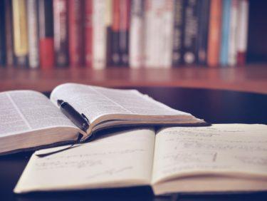 「本は高い!」と思っている人に教えたい 本を安く読む3つの方法