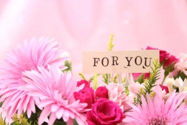ガチ理系の私がいつも花を買う理由