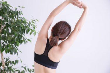 肩の左右差が腰痛・肩こりの原因なのでは?【○○で浮き指改善した】