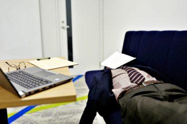 残業していることがそんなに偉いのか?