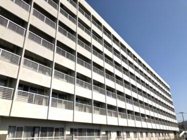 東京・東北など学生寮の探し方【裏事情の調べ方も】