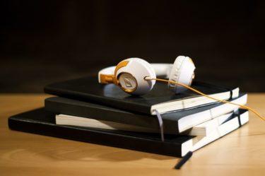 ラジオ感覚でどんどん本が読める方法【読書の習慣がすぐ手に入る】